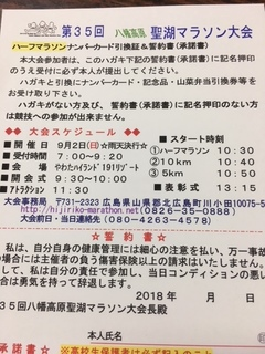 IMG_2342.JPG